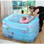 嬰兒游泳池家庭寶寶新生兒家用兒童充氣泳池保溫嬰幼兒海洋球戲水igo「夢娜麗莎精品館」