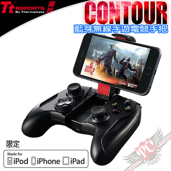 [ PC PARTY ] 曜越 Tt eSports CONTOUR iOS 專用藍芽 手遊 電競手把