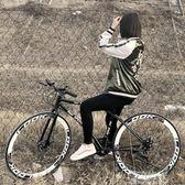 變速死飛自行車21速60刀彎把雙碟剎男女式學生彩色成人公路自行車igo『潮流世家』