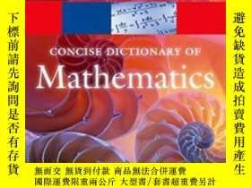 二手書博民逛書店The罕見Concise Oxford Dictionary Of MathematicsY364682 Ch
