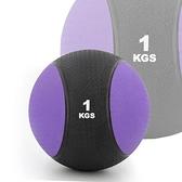 【南紡購物中心】橡膠藥球1公斤(1kg重力球/健力球/重量球/太極球/平衡訓練球/健身球)