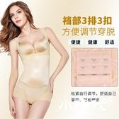 無痕連體產后塑形衣收腹束腰束身內衣女 [SSY]