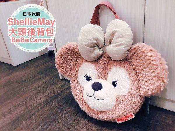 [bai] 迪士尼 Disney ShellieMay 雪莉玫 後背包 大頭包 限量 達菲熊 duffy 另售 玩偶
