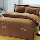 珊瑚絨 單人六件式兩用被套床罩組 鄉村小牛-RODERLY