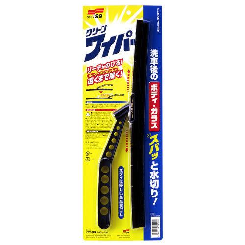SOFT99 清潔雨刷─黑色