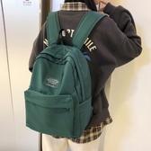 雙肩包 ins書包女韓版高中大學生潮牌校園簡約森系古著感少女背包雙肩包  維多
