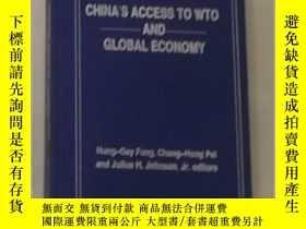二手書博民逛書店《罕見China s Access To WTO and Gl