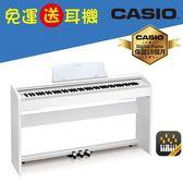 CASIO原廠直營門市 Privia數位鋼琴PX-770BK白色(含耳機)