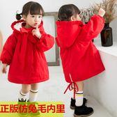 女寶寶韓版棉衣外套2018新款冬裝中小女童加絨加厚時尚小紅帽棉襖『韓女王』