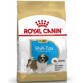 【寵物王國】法國皇家-STP(PRTJ28)西施幼犬專用飼料1.5kg