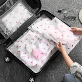 旅行袋旅行收納袋旅游衣服整理袋防水密封袋衣物分裝行李箱收納包打包袋-凡屋
