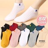 船襪女士短襪子淺口春夏秋薄棉款純棉防臭個性百搭日系可愛【聚物優品】