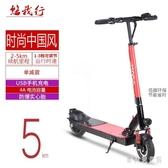鋰電小型迷你電動滑板車成年人踏板車折疊便攜代步車 CJ4447『寶貝兒童裝』