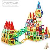磁力片玩具磁力片百變提拉磁性積木磁鐵拼裝構建益智男女孩3-6-8歲兒童玩具xw