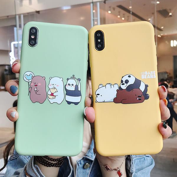 【SZ51】可愛熊情侶裸熊全包軟殼 iphone XS MAX手機殼 iphone 6s/7/8 plus 手機殼 iXR XS手機保護殼套