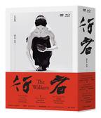 行者 藍光BD附DVD 免運 (購潮8) 4717904900782