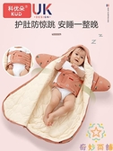 一體式護手睡袋嬰兒寶寶新生兒抱被純棉兒童防踢被【奇妙商鋪】