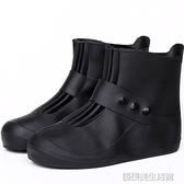 防雨鞋套防水雨天女士加厚防滑成人雨靴套耐磨學生戶外水鞋套兒童