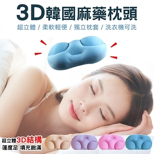 韓國熱銷神魂麻藥枕頭(加枕套+洗枕袋)紫灰