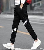 秋季薄款男生收口小腳運動褲男修身束腳縮口束腿小腿顯瘦學生褲子   提拉米蘇