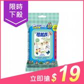 拭拭樂 防蚊氏防蚊清爽潔膚巾(20抽)【小三美日】原價$29