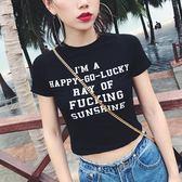 怪力醬夏季超短款短袖t恤女裝字母高腰緊身歐美性感修身露臍上衣【onecity】