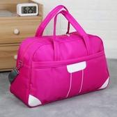 行李包旅行包女手提行李袋韓版旅游短途大容量輕便衣服包男時尚戶外包潮 春季新品
