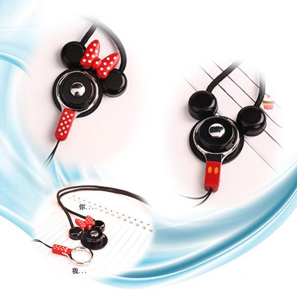【紅荳屋】日韓造型扣環式 米奇米妮 兩用吊環掛繩