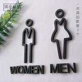 男女洗手間立體門牌衛生間提示標識牌廁所門牌logo wc創意門牌