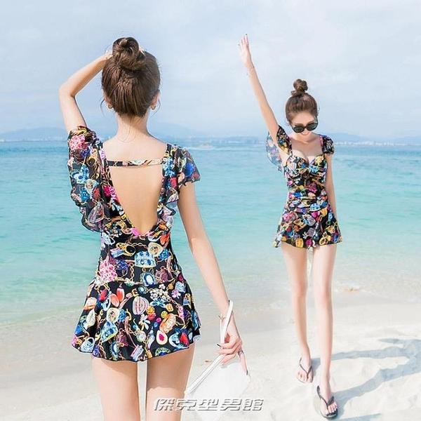 【快出】游泳衣女連體遮肚顯瘦保守2021新款韓國ins風溫泉性感仙女範泳裝