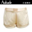 Aubade-影舞者S-L蠶絲短褲(香檳...