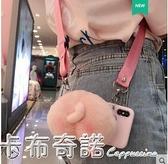 蘋果x手機殼帶零錢包一體iPhone xs max手機殼女可愛小豬屁股7plus/8p