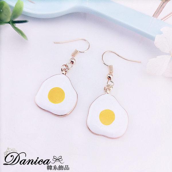 現貨 韓國可愛創意俏皮荷包蛋半熟蛋黃雲朵垂墜耳環 夾式耳環 S93303 批發價 Danica 韓系飾品