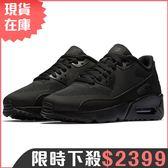 ★現貨在庫★ Nike Air Max 90 Ultra 2.0 GS 女鞋 大童 慢跑 休閒 氣墊 黑 【運動世界】 869950-001