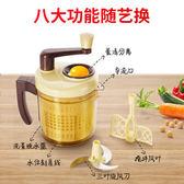 蔬菜甩幹機 蔬菜甩幹機沙拉脫水器家用洗菜盆創意廚房手動水果甩水瀝水籃