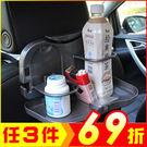 汽車椅背掛勾置物桌 餐桌 飲料架 收納置物盒【AE10374】99愛買生活百貨