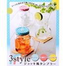 【Zak-ka】玻璃果醬杯/飲料杯(附柄) 480ml1入 / 附2蓋