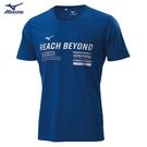 MIZUNO 男裝 上衣 短袖 T恤 合身版型 吸汗快乾 銀字 藍【運動世界】32TA000216