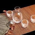 玻璃酒壺創意個性日式和風錘目紋玻璃清酒酒具套裝紅酒白酒分酒器酒壺酒杯