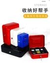 密碼箱鐵盒子帶鎖收納盒密碼盒保險儲物盒收銀箱手提小箱子零錢箱儲蓄罐 非凡小鋪