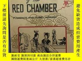 二手書博民逛書店《紅樓夢》英譯本 罕見Dream of the Red Cham