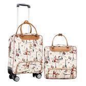 旅行袋-拉桿包-手提拉桿旅行包大容量拉桿包女輕便萬向輪牛津布旅游拉包行李包拖 依夏嚴選