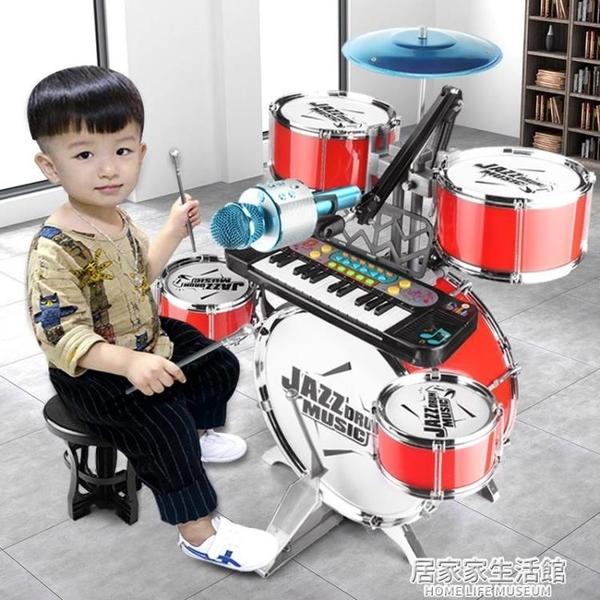 架子鼓兒童初學者玩具樂器爵士鼓男女孩3-6歲寶寶家用敲打鼓禮物1 居家家生活館