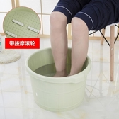 洗腳盆按摩泡腳桶加高家用足浴桶全新塑料大號加厚雙人成人泡腳盆【快速出貨八折下殺】JY