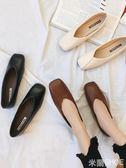 平底鞋 奶奶鞋女平底百搭復古方頭正韓款淺口豆豆瓢鞋單鞋 米蘭shoe