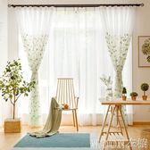 訂製      窗簾紗簾白紗窗紗布料清新繡花白沙飄窗簡約現代陽台紗窗簾布     MOON衣櫥