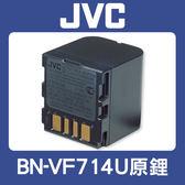 【完整盒裝】全新 BN-VF714 原廠電池 JVC  攝影機鋰電池 DF550 DF570 DF590 GZ-MG77