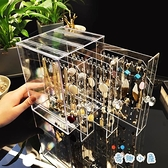 收納盒展示架掛項鏈整理耳釘飾品亞克力【奇趣小屋】