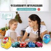 手錶遙控車玩具兒童迷你無線重力感應社會人小車充電汽車  igo初語生活館
