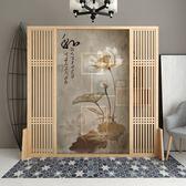 新中式屏風隔斷客廳玄關實木座屏時尚半透明現代簡約行動古典荷花 xw